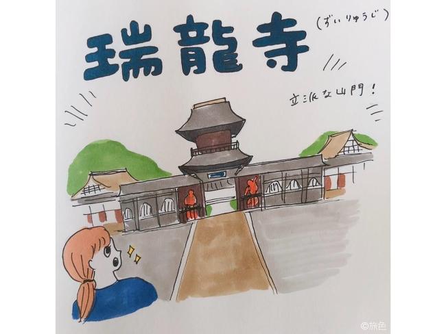 富山イラスト旅①