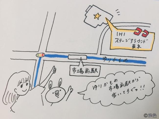 """""""大人の絵日記""""旅②"""