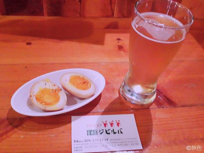 古賀麻里沙のビール旅~金沢編~⑯