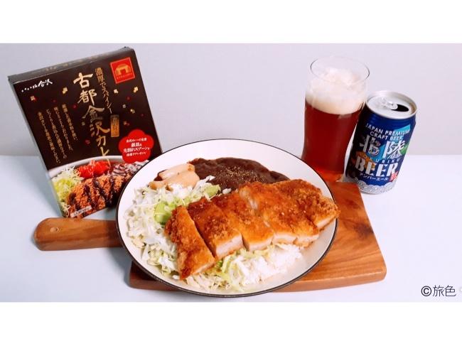 古賀麻里沙のビール旅~金沢編~⑰