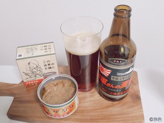"""""""達人""""のビールに出会う広島のビール旅⑪"""