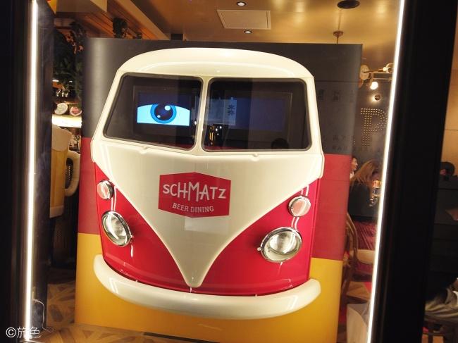 古賀麻里沙の渋谷でビールのハシゴ旅⑪
