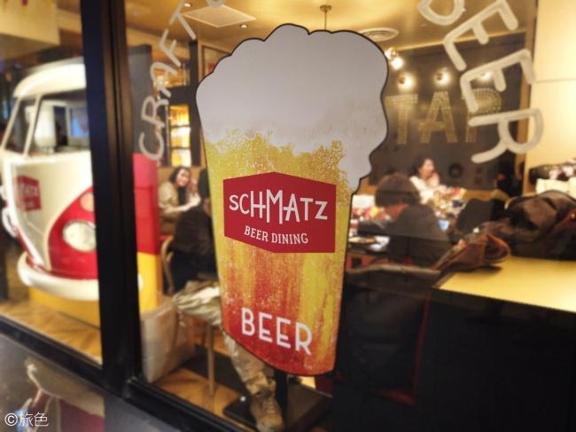 古賀麻里沙の渋谷でビールのハシゴ旅⑫