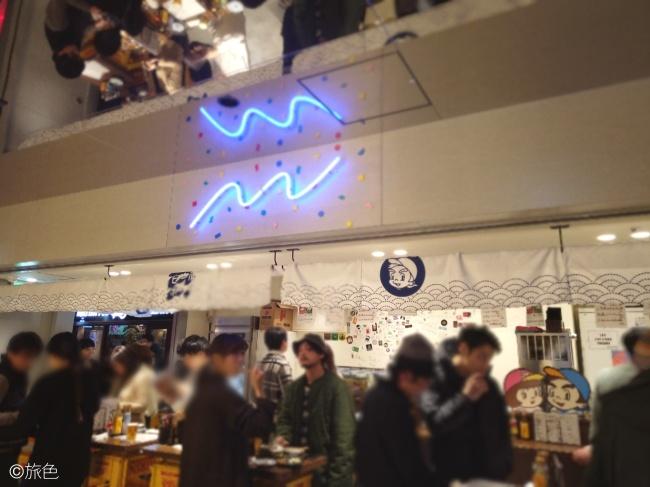 古賀麻里沙の渋谷でビールのハシゴ旅⑰