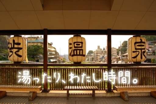長野で猿と名湯に出合うまったり温泉一人旅