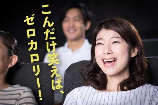 なんばグランド花月へ!大阪でグルメ女子旅
