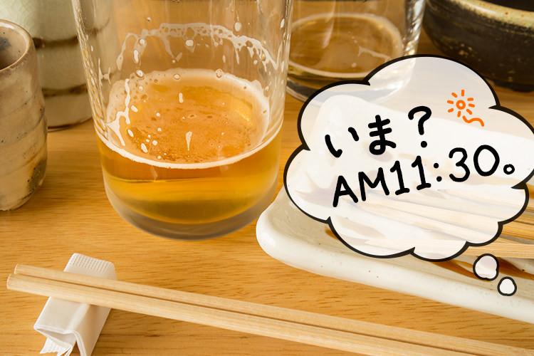 昼から飲んで食べて!大阪のんべえ旅