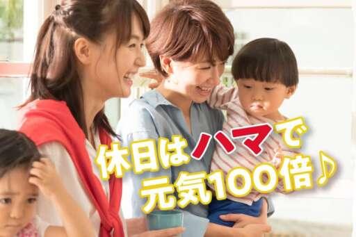 アンパンマンに合いに♪ 横浜で子連れ日帰り旅