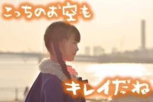 チームラボ作品も鑑賞! 子供と学び&遊ぶ東京旅