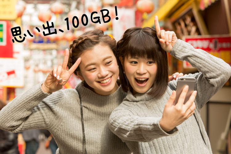 東京~横浜フォトジェニック旅