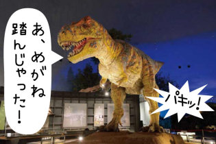人気旅館・清風荘に宿泊 恐竜に出会う芦原温泉旅
