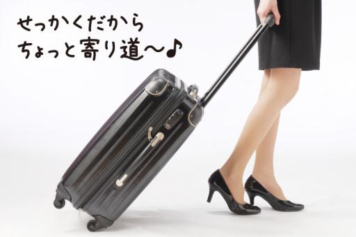出張ついでにプチ観光仙台発着の日帰り旅