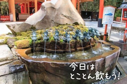 13日は箱根で開運日帰りパワースポット旅