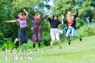 USJや大阪で遊び放題 思い出づくりの卒業旅行