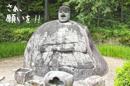東京発着パワーチャージ長野・諏訪湖で1人旅