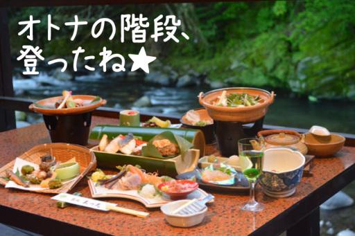 憧れの川床付き宿へ静岡県内で納涼デート旅