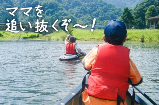 宮ヶ瀬ダムでカヌー体験家族で日帰りドライブ旅