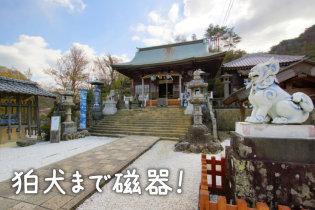伊万里焼・有田焼の町で SNS映え抜群のデート旅