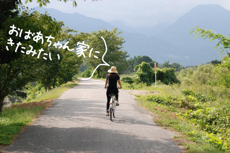 春風を感じて。安曇野・松本サイクリングの旅