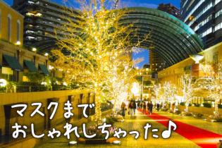 クリスマスは恵比寿で… プチ贅沢なデート旅