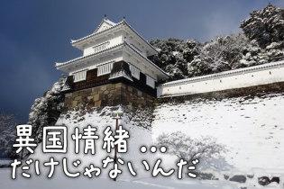 長崎の観光名所を巡る 母娘2人で日帰り旅