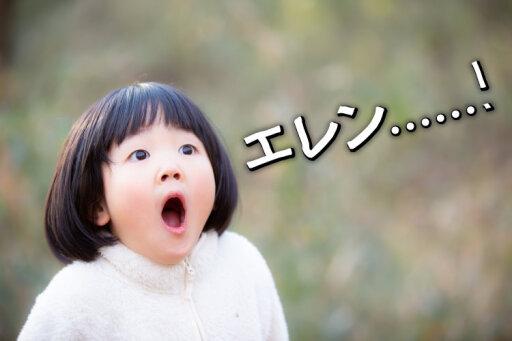 「進撃の巨人」の聖地へ!作者の故郷日田へ家族旅