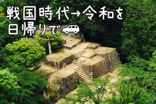 景観と買い物を楽しむ中津川で日帰り夫婦旅