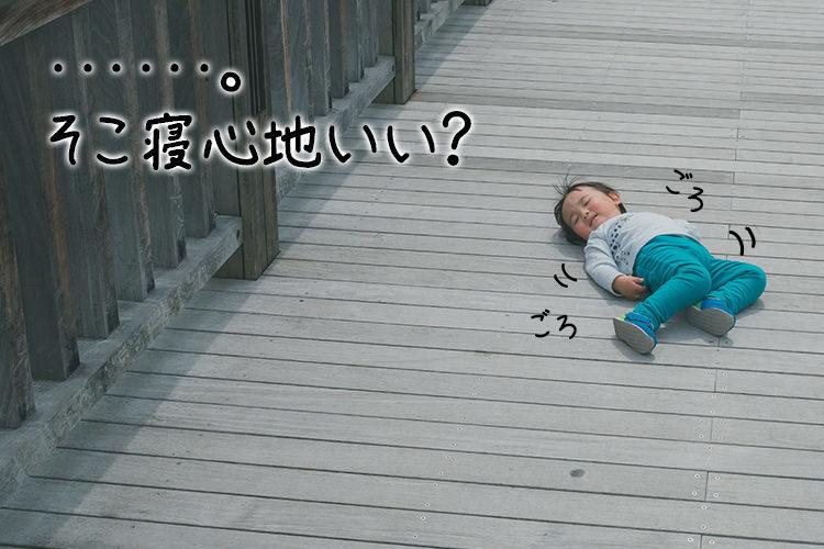 1歳の子連れでも安心!はじめての金沢旅