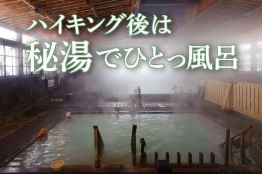 八甲田山・奥入瀬渓流へ家族で避暑&絶景旅