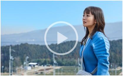 スペシャルナビゲーター 夏菜さんが京都府宇治田原町を巡る旅ムービー