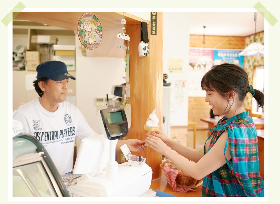 「にゅうにゅう工房」のアイスクリームを受け取る川島海荷さん