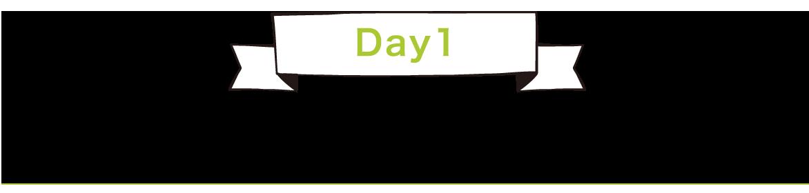 Day1 卵にゴルフアイアン… 市川町の名物を巡る