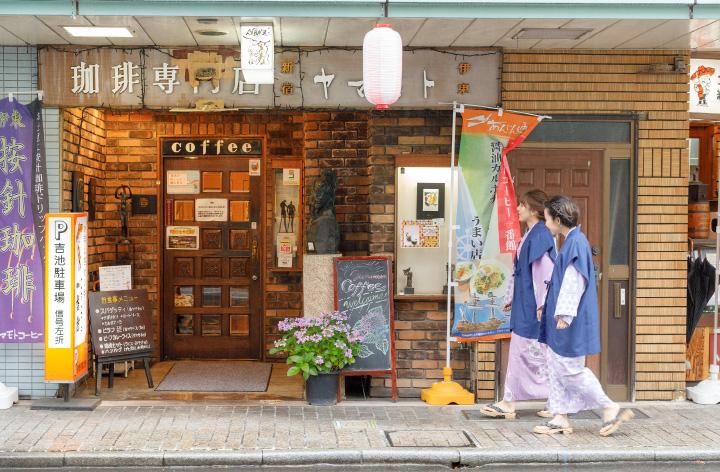 ヤマモトコーヒー 一番館