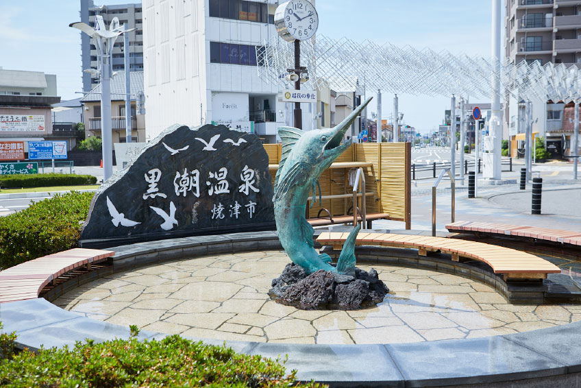 JR焼津駅前足湯