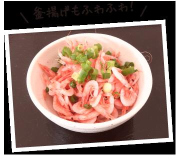 大井川港漁協直営食堂「さくら」