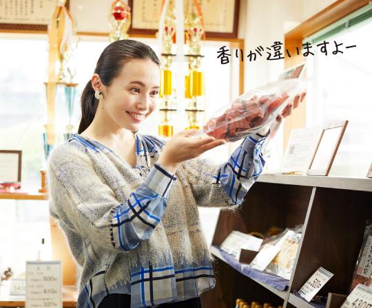 美村里江さんの旅のオフショット