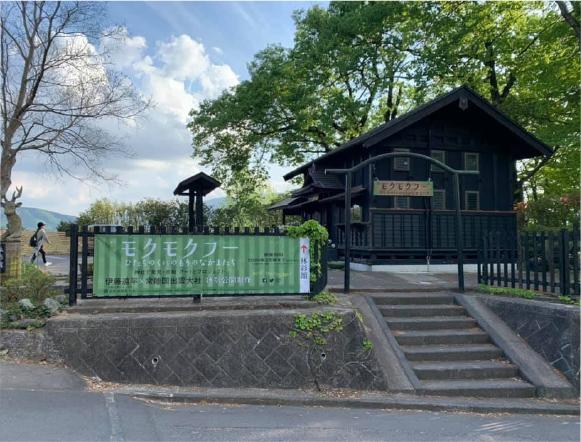 秋田の豪農畠山家の米蔵として使用していたものを譲り受け、移築した「林彩館」
