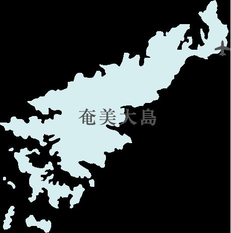 鹿児島県奄美大島