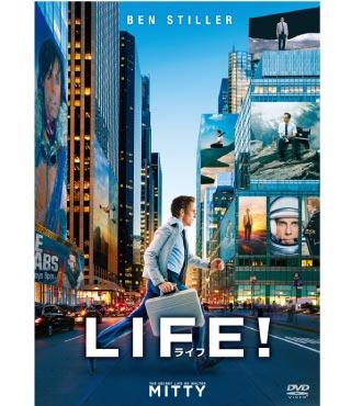 『LIFE!/ライフ』