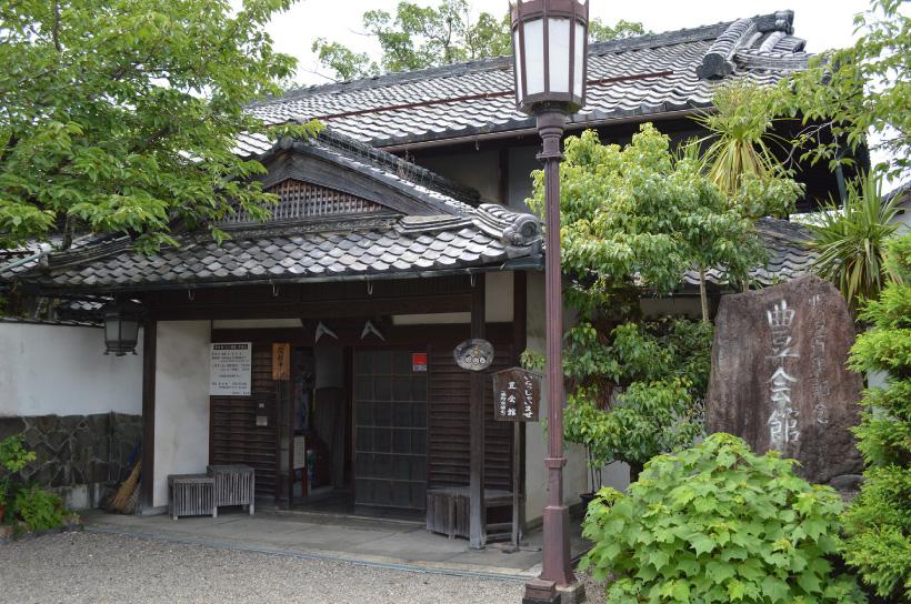 会館(又十屋敷)