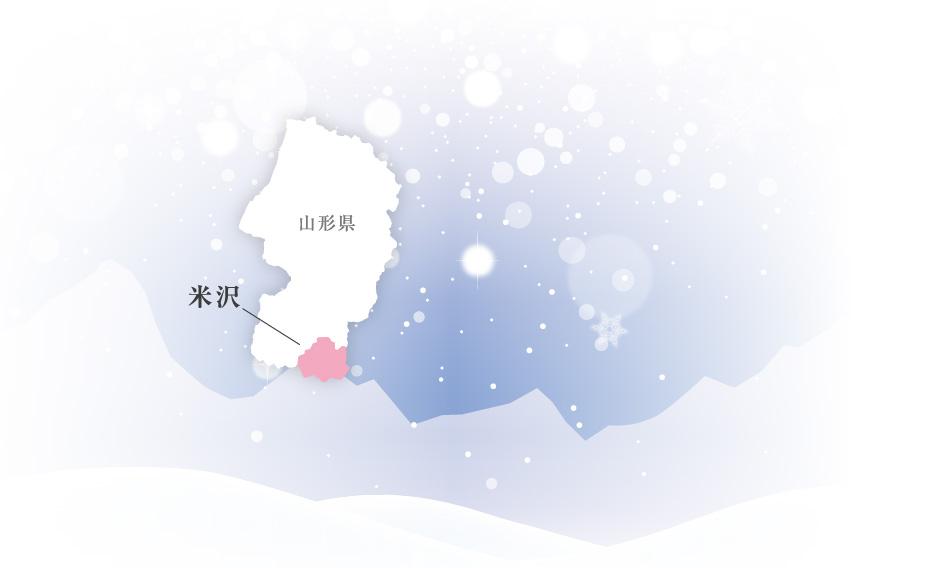 米沢(山形県)