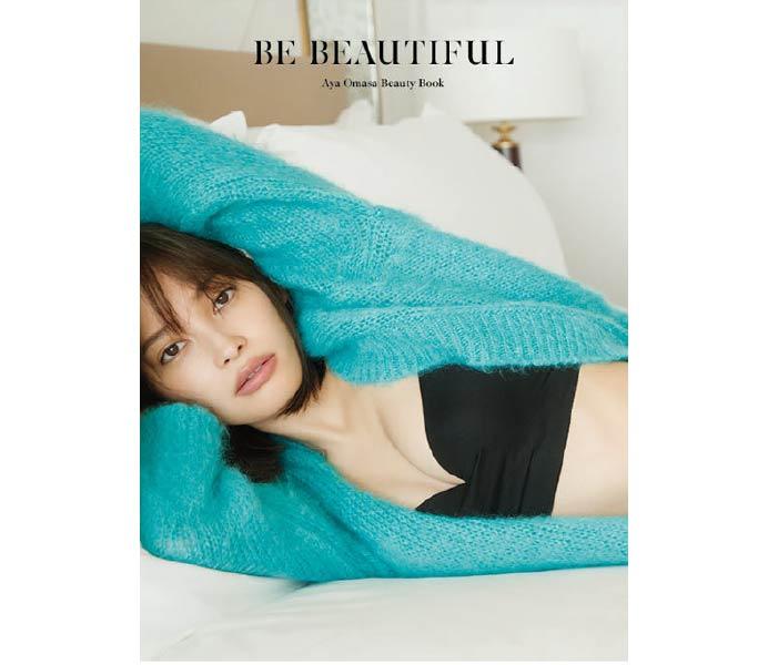 『BE BEAUTIFUL Aya Omasa Beauty Book』