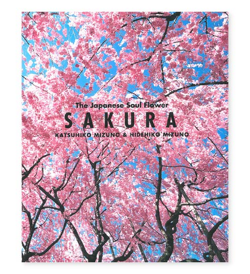 『SAKURA The Japanese Soul Flower』