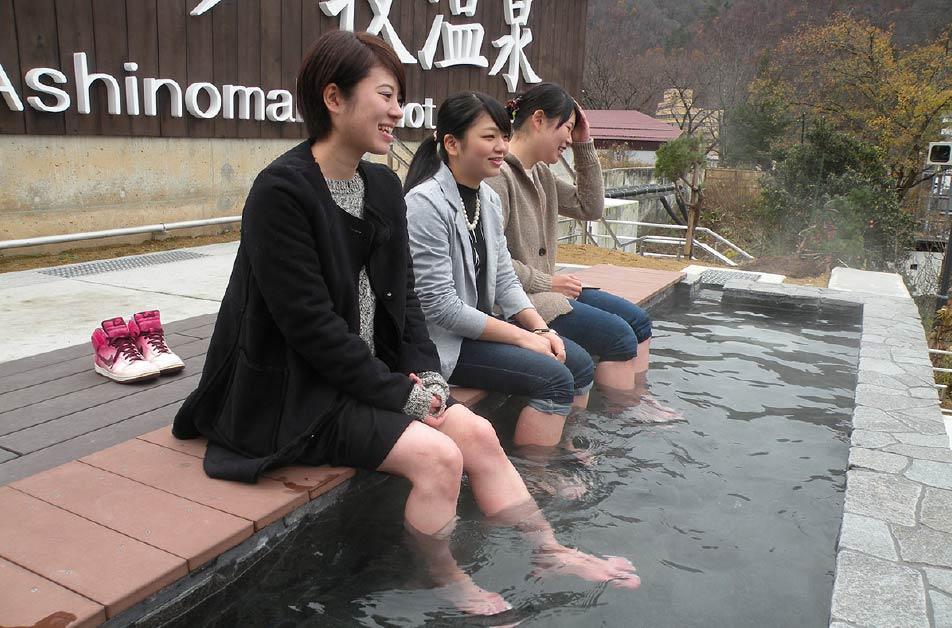 芦ノ牧温泉 かがやき公園の足湯