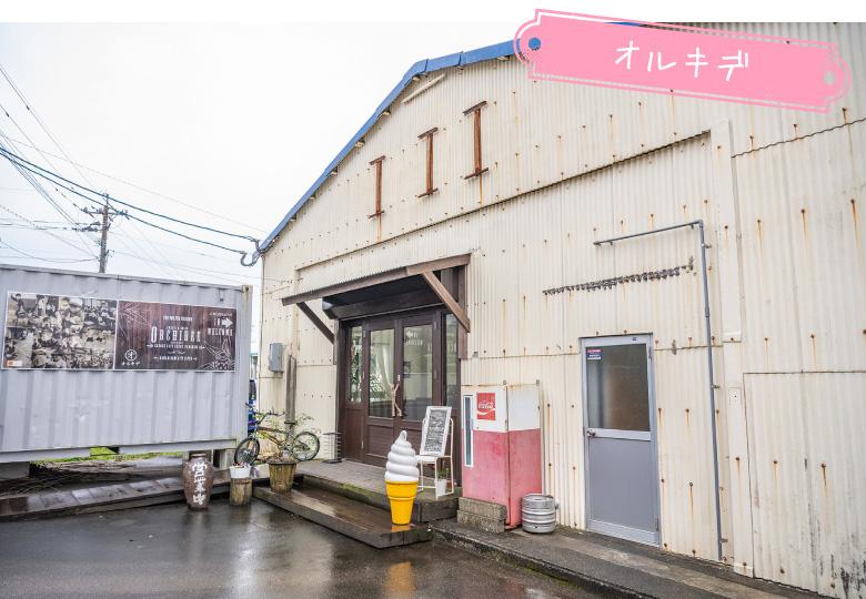 押川春月堂本店 & オルキデ