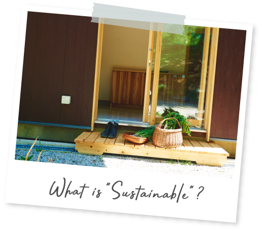 写真:カミツレの宿 八寿恵荘
