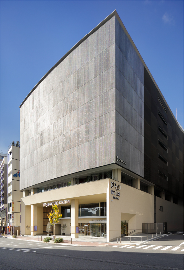 「GOOD NATURE STATION」はオーガニックや京都産の食材を扱ったショップ、レストラン、コスメ、トータルビューティーサロンが入った複合型商業施設