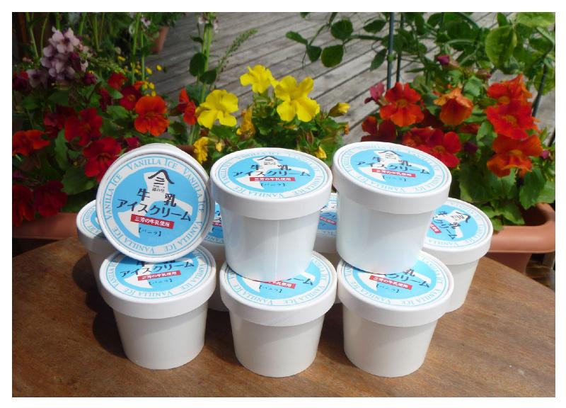 三芳のソフトクリーム