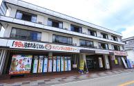 レトロ&和風創作料理 ホテル悟空・十河