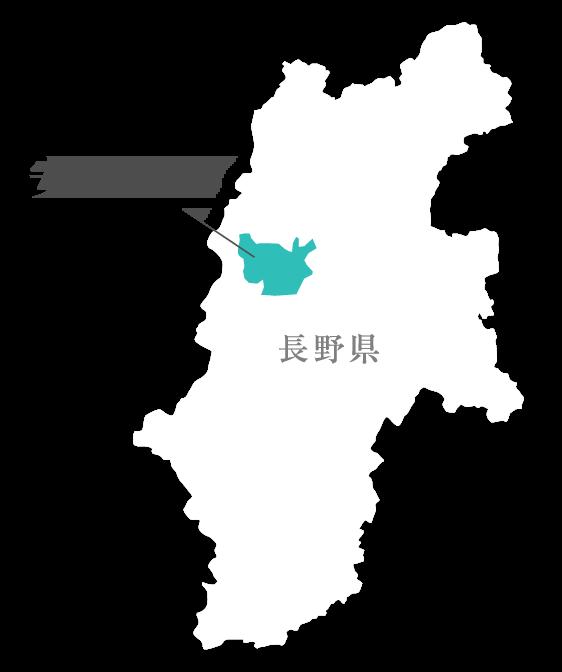 安曇野市(長野県)